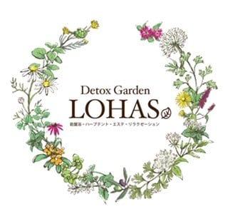 Detox Garden LOHAS
