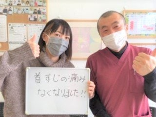 ツラい腰痛・肩こり・自律神経の不調が筋肉のバランスを整えるだけで驚くほど楽になる!健康で元気な人生を応援する石川県小松市のワイズ整体院