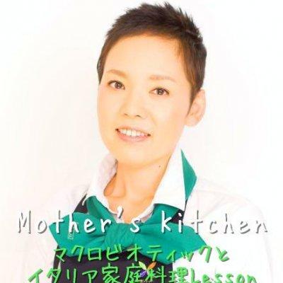 料理研究家 大友みゆきの「料理教室 〜Mother's Kitchen〜」