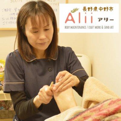 長野県中野市の女性専用整体|グラスサンドアート|布マスクと布ナプキン販売のAliiアリー