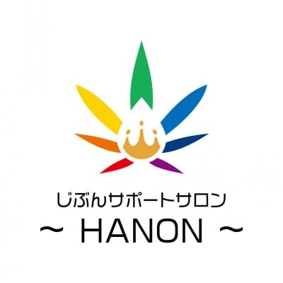 じぶんサポートサロン 〜HANON〜