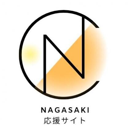 長崎おすすめSHOP総合情報サイト NAGASAKI JAPAN