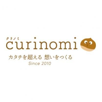 栗の実 | 長崎グルメ&手作りお菓子とパンの材料のお店|栗鷹物産
