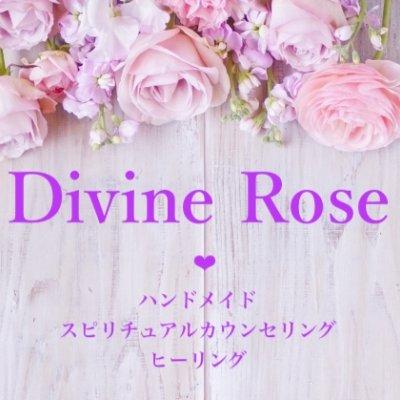 Divine Rose ディヴァインローズ     ハンドメイドのメッセージカード