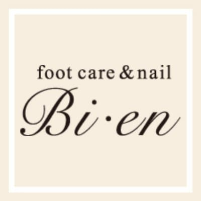 footcare&nail Bi.en