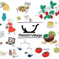 自然派マルシェ Rebirth Village(リバースヴィレッジ)