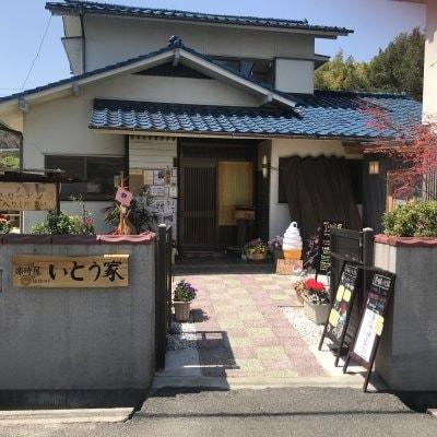 【岡山県笠岡市】お食事処〜楽時屋いとう家〜