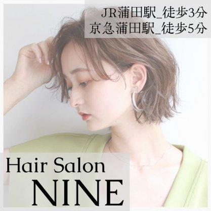 大田区蒲田/ヘアーサロンナイン[HairsalonNINE]蒲田駅東口店