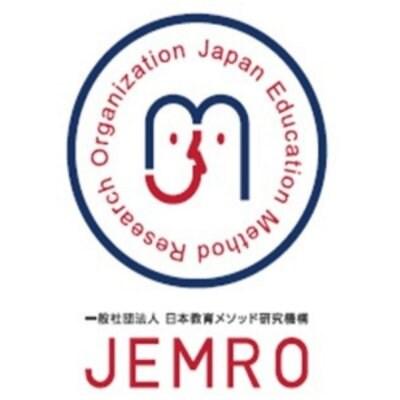 様々な教育現場で活きる教育コミュニケーション 日本教育メソッド研究機構(JEMRO)