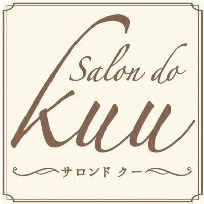 鳥取市でネイルするなら【Salon do Kuu サロンドクー】完全予約オーダービューティーサロン