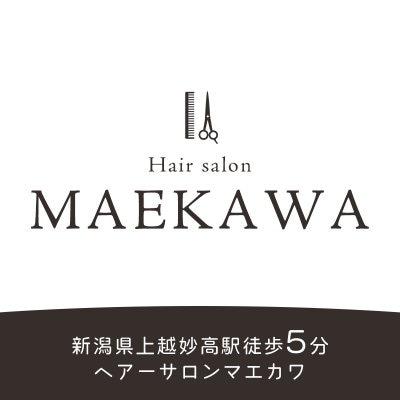 上越妙高駅より徒歩5分!!ヘアーサロンマエカワ