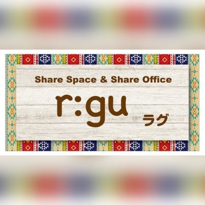 鳥取市初!Share Space & Share office r:ug ラグ