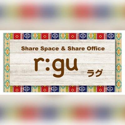 鳥取市初!Share Space & Share office r:ug ラグ