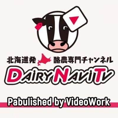 WebShop ビデオワーク