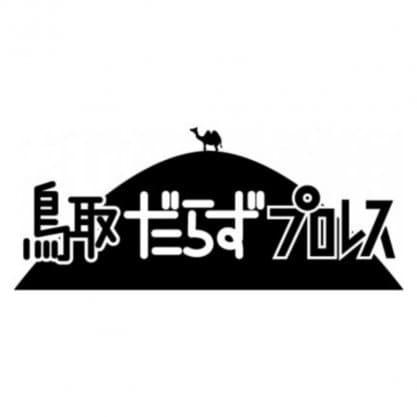 HOPE NEXT -Online Shop-