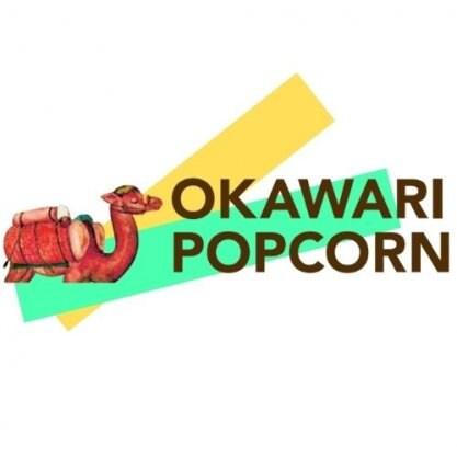 こだわりポップコーンの店 ぽっぷんRu-Fu(ぽっぷんるーふ) 鳥取ポップコーン 地産地消 鳥取県倉吉市
