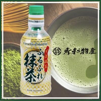 ふるふれ抹茶の[秀和物産]戦国抹茶/ホッピー/サイダー/宇治抹茶/清涼飲料水の卸直販