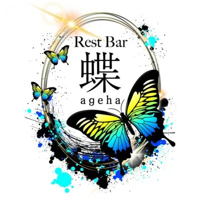 蝶 ageha 〜多彩な映像が楽しめる異空間BAR~