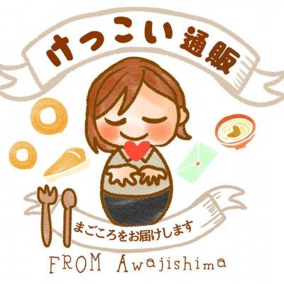 淡路島の特別なうどん屋KEKKOI【けっこい通販】