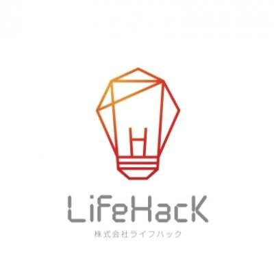 中小企業オーナー向け情報発信「ライフハック.com」