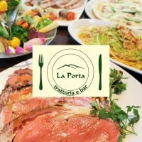 つくばランチに最適のイタリアンレストラン『La Porta(ラ ポルタ)』