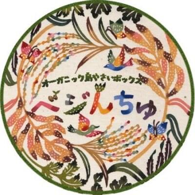 浮島ガーデン|沖縄オーガニック島野菜・島米・雑穀・ヴィーガン加工食品