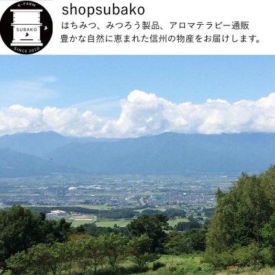 はちみつ・みつろう製品|安心・安全|長野県松本市|通販|ケイファーム(shop subako)