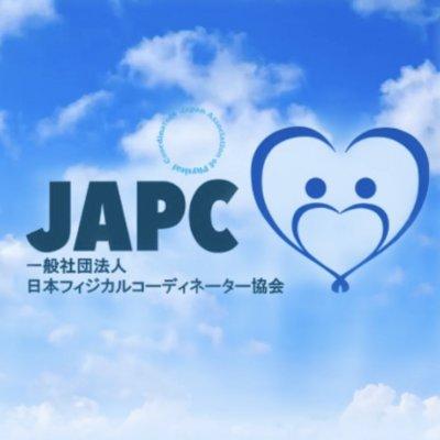 日本フィジカルコーディネーター協会(japc)オンラインストア