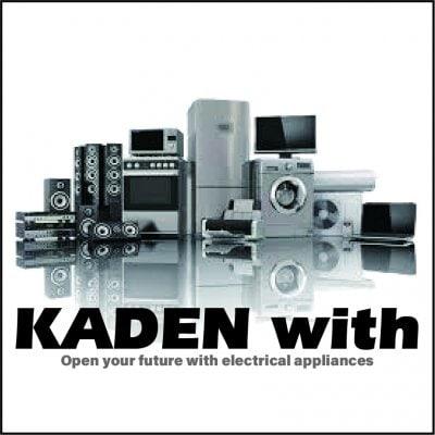 """愛媛・松山のインターネット格安家電販売""""KADEN with"""""""