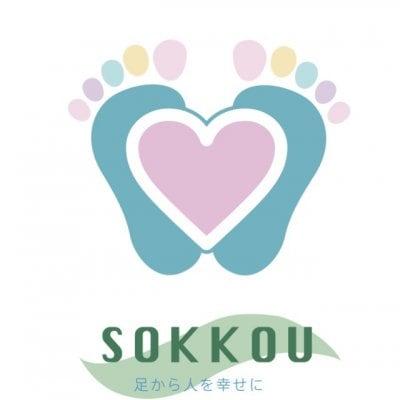 SOKKOU   ソッコウ 〜SOKKOUは皆様の健康を維持するために必要な商品を厳選しご紹介させて頂きます!〜