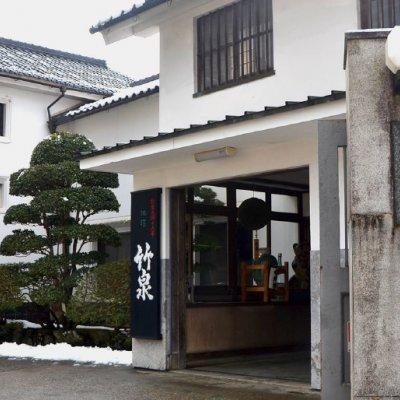 創業70創年たんばの老舗魚徳商店 From Tamba