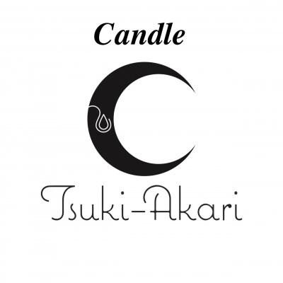 Tsuki-Akari Candles 世界でひとつだけのキャンドルを島根から全国へお届け✨