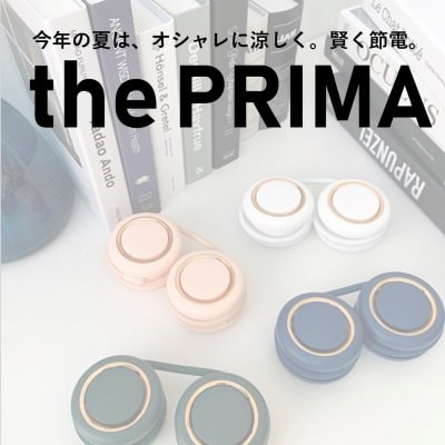 the PRIMA