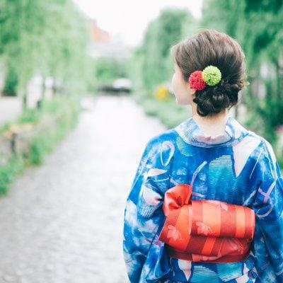 Bian 京都美人 On-Line