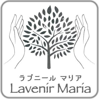 ラブニールマリア【オーガニック✦自然✦BIO✦天然✦ナチュラル✦衣食住✦まこも✦電磁波対策✦ヨガ✦楽健のお店】
