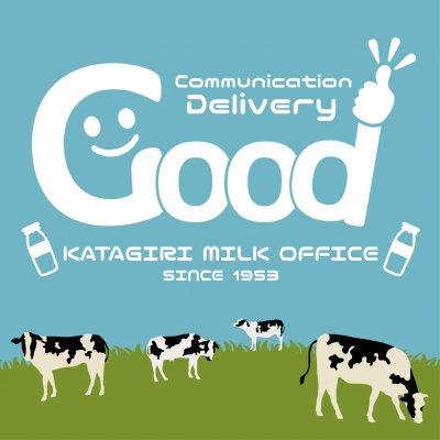 新潟県長岡市の乳製品を中心とした食品・健康サポートショップ 片桐宅配センター