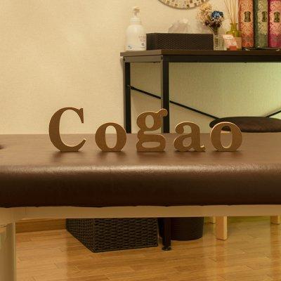 小顔専門美容整体Cogao