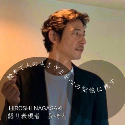 元俳優/モデルのカメラマンが写真と映像を美しく撮影するフォトグラファー長崎大