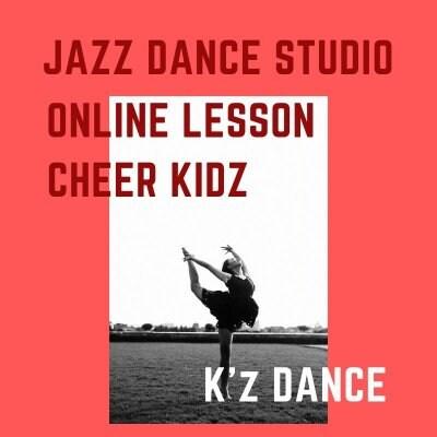 ジャズダンス東京 ダンスレッスン オンラインレッスンの K'z Dance