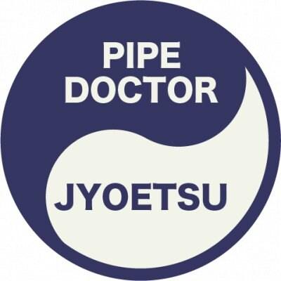 パイプドクター上越   排水管高圧洗浄