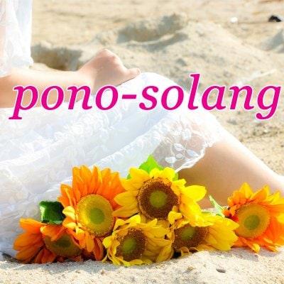 大阪のリラクゼーションサロン・セレクトアイテム販売 pono-solang
