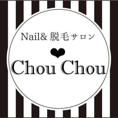 Nail&脱毛サロン|Chou❤Chou〜【シュシュ】 小さな一流のお店が大阪から出雲へ!