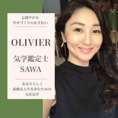 OLIVIER〈オリヴィア〉