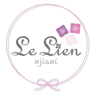 Le Lien(ルリアン) アイシングクッキー/あんフラワー/フルーツ発酵ショコラ