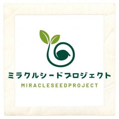 こと色☆BOX