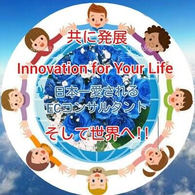 ブルーローズ夢叶う∞EC,SNS,SEO対策,HP作成サポート/山本由美子