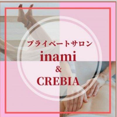 PrivateSalon inami &CREBIA