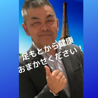 いきいきケア・ストア〜足病変の予防はお任せ!