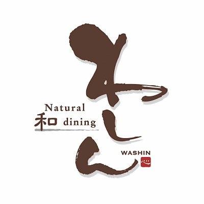 Natural和diningわしん