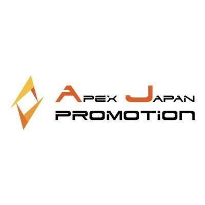 株式会社AJプロモーション  AJ Store 緩衝法次亜水(弱酸性次亜塩素酸水)[HASHforPRO]